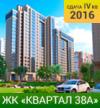 ЖК «Квартал 38А» на Ленинском проспекте